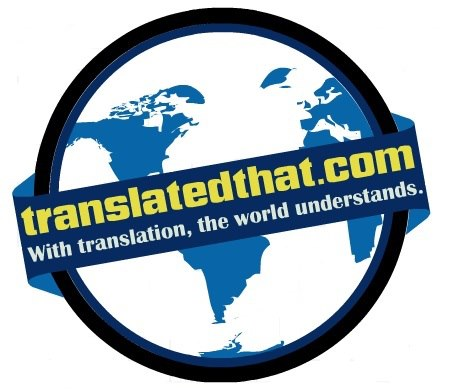 translated-that-logo